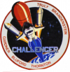 STS-8 Patch