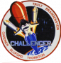 201px-sts-8_patch.png